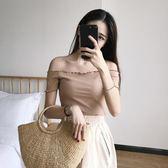 1111購物節-一字領露肩短款打底衫套頭短袖純色T恤上衣女潮 交換禮物