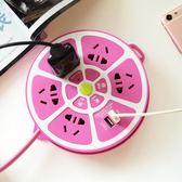 多功能USB插座家用多用插排插板帶線多孔拖插線板接線板延長線米 初語生活館