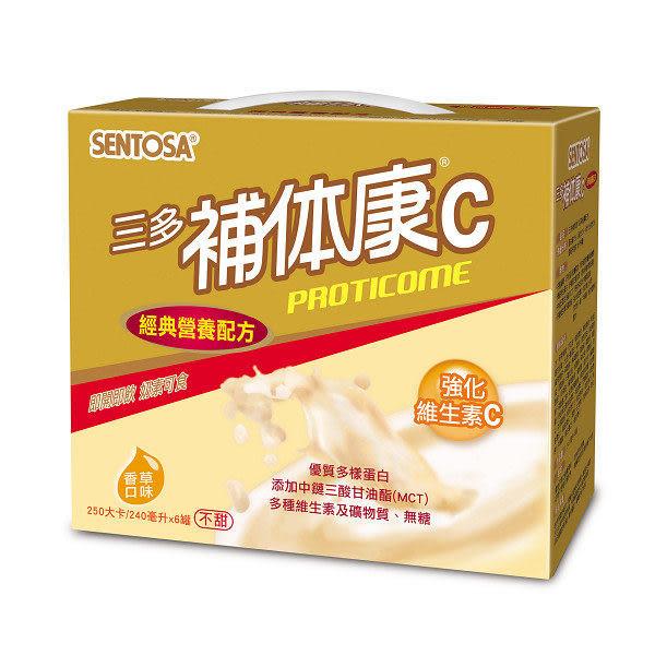 【三多生技】補體康C禮盒 240ml x6罐 經典營養配方
