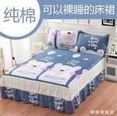 降價優惠兩天-夏季全棉床裙單件棉質荷葉邊床罩防滑式床單床套1.5m1.8米保護套