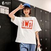 200斤大尺碼 女裝2019夏裝新款遮肚子胖mm仙女人顯瘦減齡白色短袖T恤