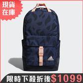 ★現貨在庫★ Adidas CLASSIC BACKPACK 背包 後背包 休閒 筆電 藍 【運動世界 】 DT2640