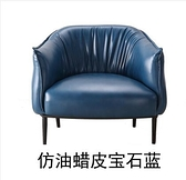 沙發北歐單人沙發椅設計師休閒靠背椅ins餃子椅咖啡廳真皮沙發懶人椅 晶彩 99免運