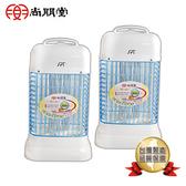 尚朋堂 6W電子捕蚊燈SET-2066-2入組