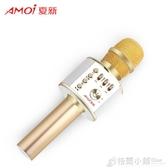 Amoi/夏新 K5小蜜蜂擴音器麥克風自帶音響話筒一體教師專用便攜式 格蘭小舖