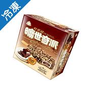 杜老爺曠世奇派巧克力大雪糕90GX4【愛買冷凍】