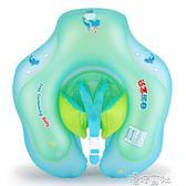 嬰兒游泳圈趴圈雙氣囊防翻防嗆水兒童寶寶腋下圈小孩1-3-6歲 港仔會社