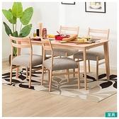 ◎實木餐桌椅5件組 N COLLECTION T-01 150 NA 櫸木 C-34  NITORI宜得利家居