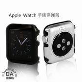Apple watch series 2 保護殼【手配88折任選3件】螢幕框 硬殼 金/銀/黑 38/42 可選