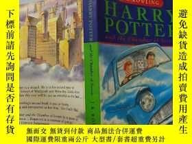 二手書博民逛書店Harry罕見Potter and the Chamber of Secrets:哈利波特與密室.Y20039