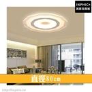 INPHIC-幾何臥室房間燈具客廳北歐LED吸頂燈超薄書房led燈現代簡約-直徑80cm_heas