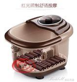 家用足浴盆全自動按摩洗腳盆足浴器泡腳桶電動恒溫加熱足療igo   蜜拉貝爾