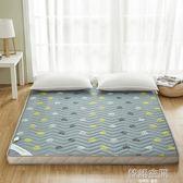 床墊床褥1.5m床1.8m床榻榻米地鋪睡墊學生宿舍0.9床墊1.2米經濟型韓語空間 igo