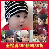 雙十二狂歡購嬰兒帽子春秋冬3薄款6-12個月0新生兒1歲2寶寶男童女童兒童潮秋季【奇貨居】