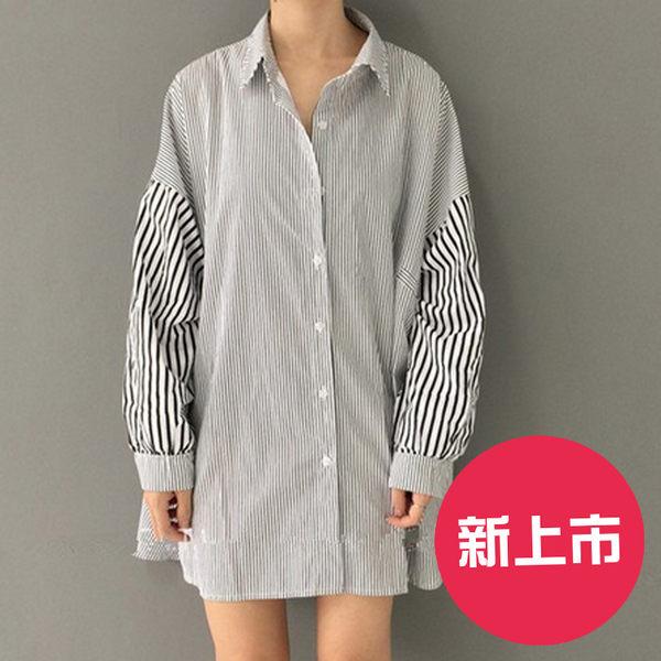 BF風拼接蝙蝠袖寬鬆長袖條紋襯衫(均碼)