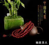 紫檀手串108顆佛珠男女款手鏈高密度木飾念珠子原木 XW575【極致男人】