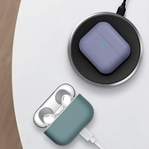 airPods Pro保護套耳機殼AirPodspro3蘋果液態矽膠pro無線藍芽盒 育心館 雙十一特惠