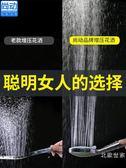五檔淋浴花灑噴頭浴室增壓淋雨沐浴套裝家用衛生間花酒蓮蓬頭單頭