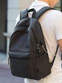 背包 雙肩包男休閒旅行背包電腦包簡約時尚潮流初中高中大學生書包男 伊鞋本鋪