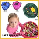 玩具 積木 收納袋 多功能 整理帶 小尺寸