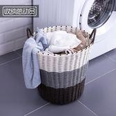 特大號塑料髒衣籃洗衣籃簍裝衣物籃子浴室放髒衣服桶玩具框收納筐WY 跨年鉅惠85折