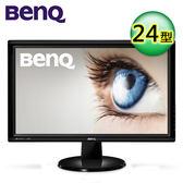 BenQ GW2455H 24型 VA護眼螢幕【加贈全家35$折扣券】