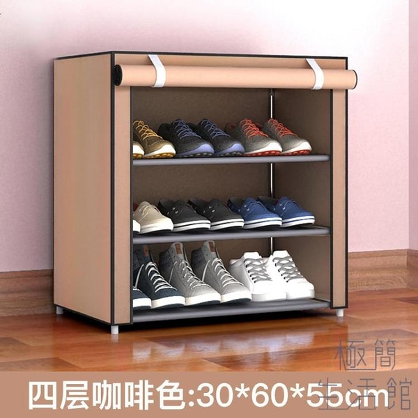 鞋架窄小簡易鞋柜家用室內小型多層轉角鞋架子【極簡生活】