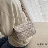 高級感小包包女韓版斜背包百搭菱格小香風側背包【毒家貨源】