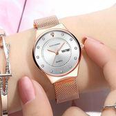 優惠兩天-手錶 韓版日歷手錶女時尚潮流鋼帶皮帶錶女士學生防水石英女錶