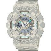 CASIO 卡西歐 Baby-G 波西米亞雙顯錶-灰 BA-110TP-8ADR / BA-110TP-8A