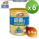 【雀巢】金克寧銀養奶粉 高鈣葡萄糖胺配方1.5kg*6罐(整箱)