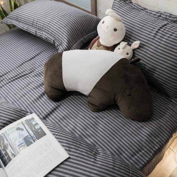 天絲床組 墨跡 QPM4雙人加大鋪棉床包鋪棉兩用被四件組(40支) 100%木漿纖維