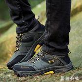 秋冬戶外休閒登山鞋大碼45耐磨46特大碼47青少年旅游鞋男士棉鞋子OB4518『美鞋公社』