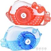 吹泡泡機照相機兒童玩具女孩電動不漏水全自動網紅