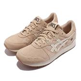 Asics 休閒鞋 Gel-Lyte 卡其 奶茶 白 亞瑟士 復古 經典款 男鞋 女鞋 【ACS】 H8B3L0500
