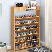 耐家簡易鞋架多層組裝經濟型家用鞋櫃多功能特價防塵鞋架子省空間中秋節促銷 igo