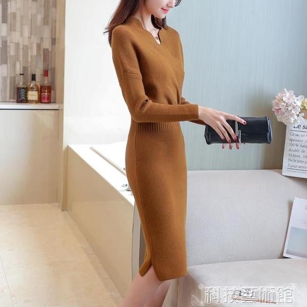 秋冬季新款女裝顯瘦時尚氣質針織連身裙中長款過膝打底毛衣裙子潮 科技藝術館
