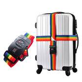 [輸入yahoo5再折!]TSA海關鎖十字行李打包帶 PJ00591