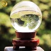 風水球 白水晶球招財風水透明圓球攝影拍照玻璃家居裝飾品客廳辦公桌擺件【快速出貨八折下殺】