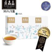 魚鱻森 - 虱目魚精 環保盒組 二盒(60ml x 30包+2包)-【 A.A.無添加三星認證 】