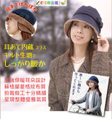 帽子/保暖帽/日本高級蘇格蘭呢絨帽/Alphax