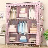 簡易布衣櫃布藝實木組合組裝大號雙人加固韓式宿舍經濟型衣櫥單人