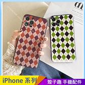 千鳥格紋 iPhone SE2 XS Max XR i7 i8 plus 手機殼 魔方直邊 直角邊框 保護鏡頭 全包邊軟殼 防摔殼