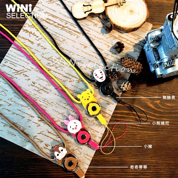 卡通 造型手機掛繩/吊繩 防滑防摔 指扣式 可拆卸 [ WiNi ]