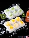 熱賣製冰盒 凍冰塊模具冰格制冰盒磨具大塊冰球速凍器制作機圓形球形圓球神器 coco