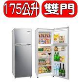 TATUNG大同【TR-B175HTW-S】175L大同雙門冰箱