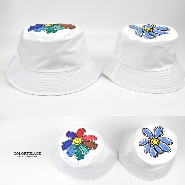 漁夫帽 嘻哈彩繪笑臉花朵雙面設計【NHD56】防曬遮陽
