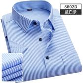 快速出貨 秋冬藍色條紋保暖襯衫男士長袖加絨加厚商務休閒韓版正裝襯衣外套