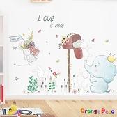壁貼【橘果設計】卡通動物童話 DIY組合壁貼 牆貼 壁紙 室內設計 裝潢 無痕壁貼 佈置