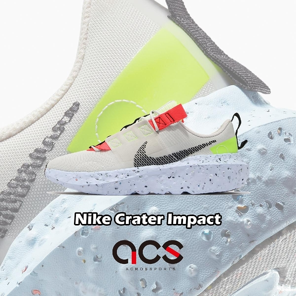 Nike 休閒鞋 Crater Impact 白 灰 橘 回收再生材質 運動鞋 男鞋 【ACS】 DB2477-010